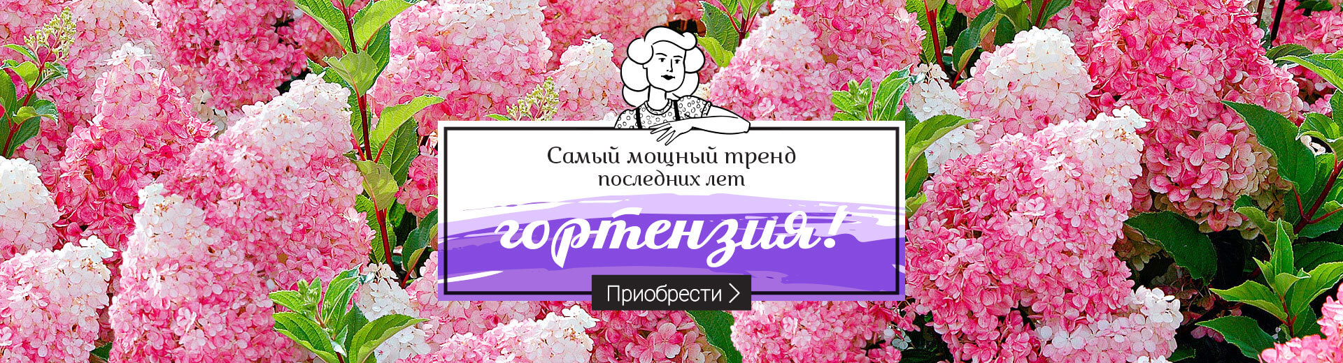 Осень в произведениях русской поэзии живописи музыки